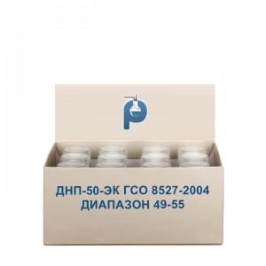 ДНП-50-ЭК ГСО 8527-2004 диапазон 49-55