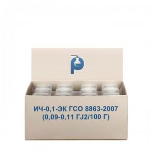 ИЧ-0,1-ЭК ГСО 8863-2007 (0,09-0,11 гJ2/100 г)