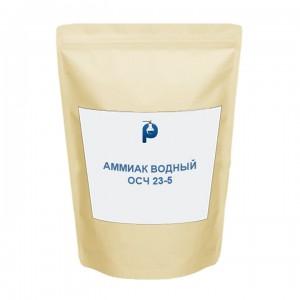 Аммиак водный ОСЧ  23-5