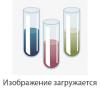Пикнометры газовые